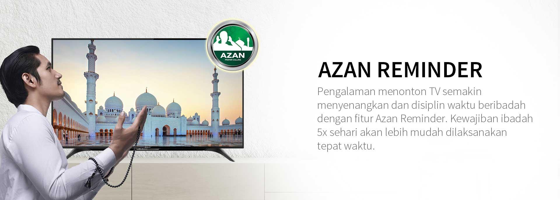 Azan_0.jpg